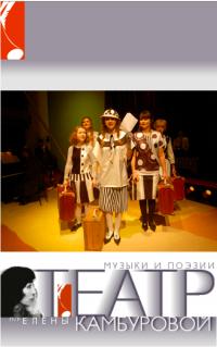 новый драматический театр афиша сайт